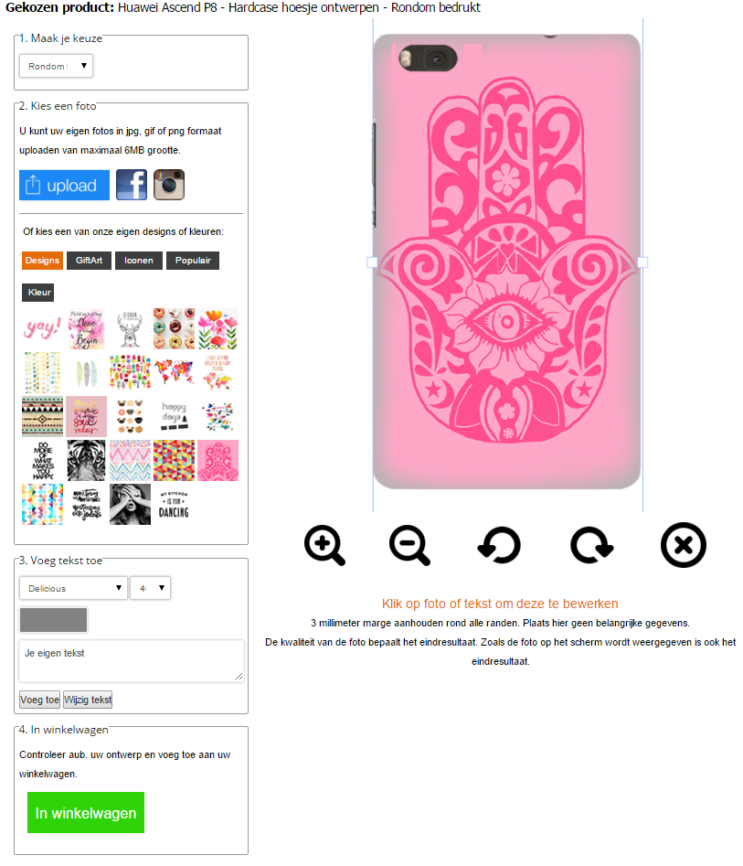 make your own Huawei Ascend P8 hard case