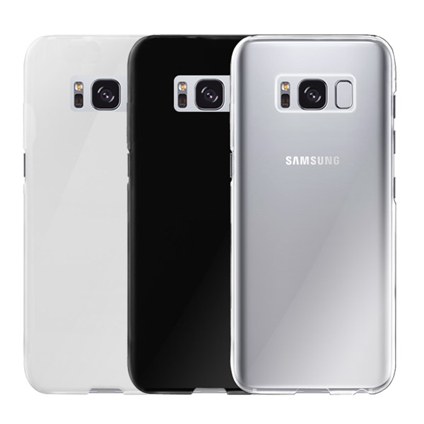 Make your own Galaxy S8 case