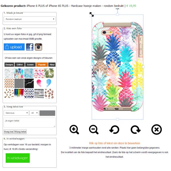 custom iPhone 6 full wrap case