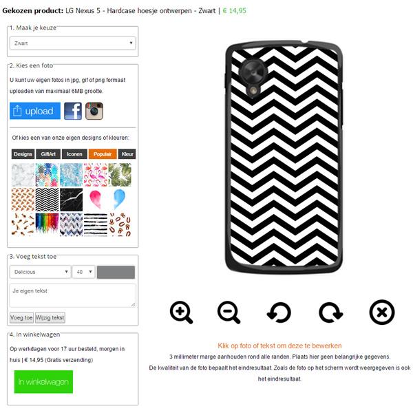 Personalized Nexus 5 phone case